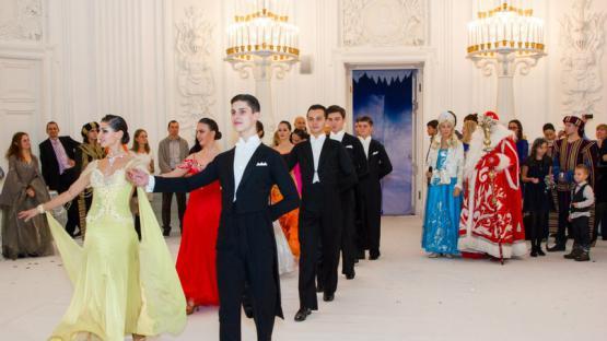 Бальные танцы на свадьбу, юбилей или др. праздник