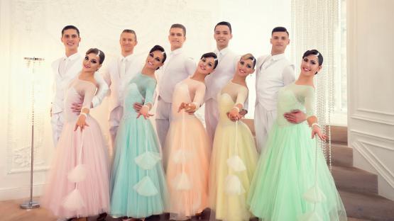 классические бальные танцы в Москве